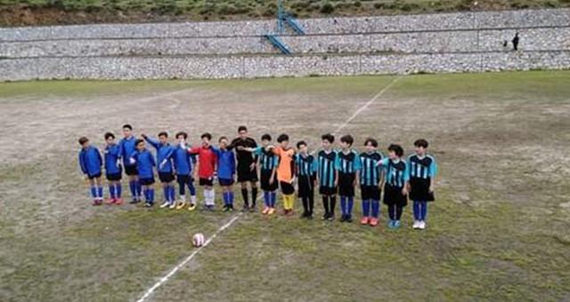 Okul Sporlarında Küçükler Kategorisi