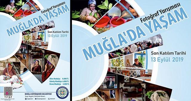 """""""Muğla'da Yaşam"""" konulu fotoğraf yarışmasına başvurular sona eriyor"""