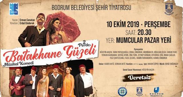 """""""BATAKHANE GÜZELİ"""" MUMCULAR'DA"""
