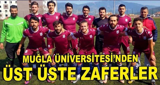 Muğla Üniversitesi'nin önlenmeyen yükselişi